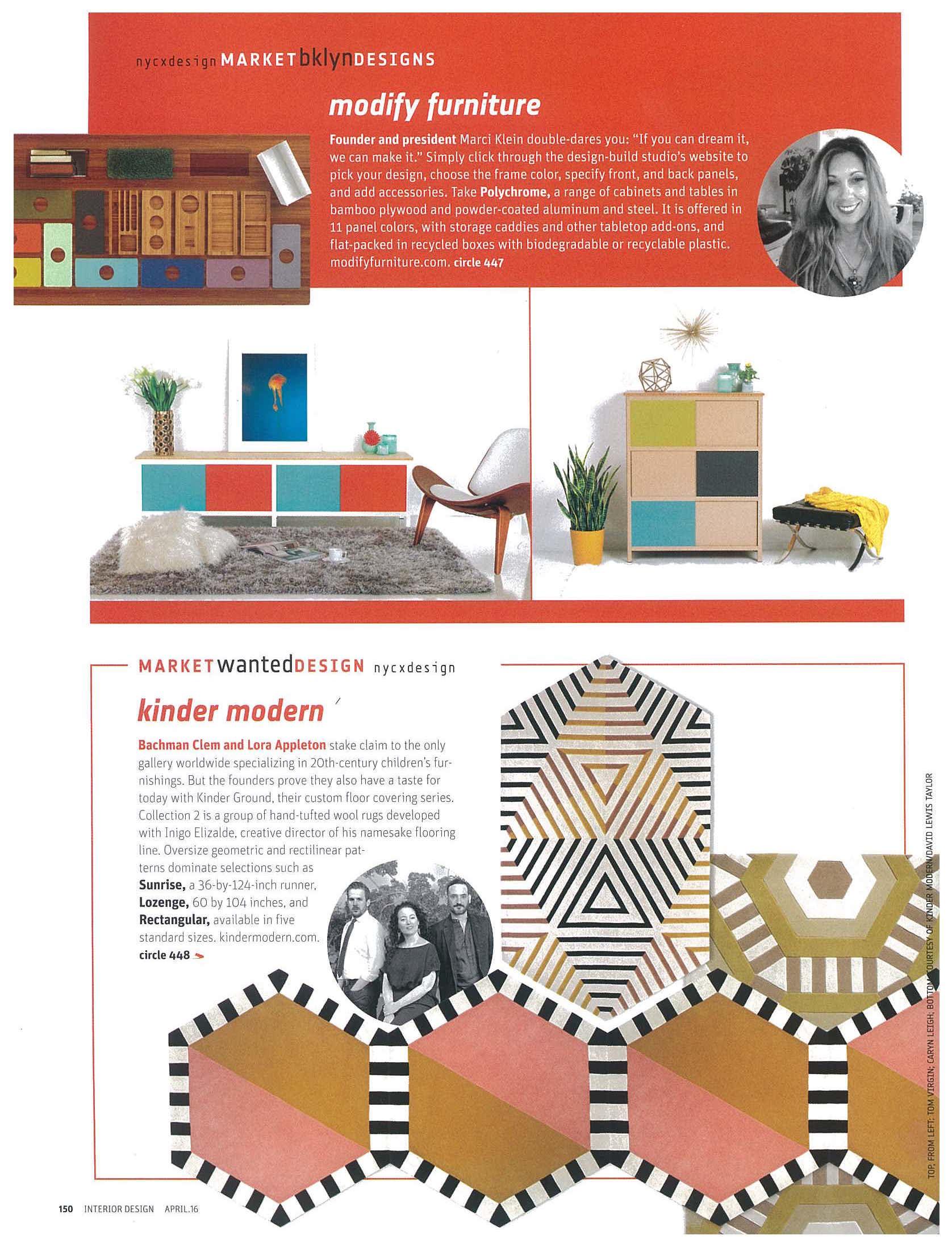 Interior+Design+Spread.jpg