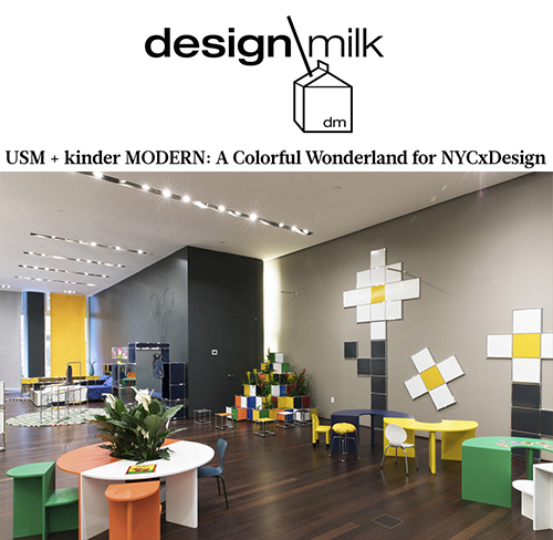 Design Milk, 27 May 2019