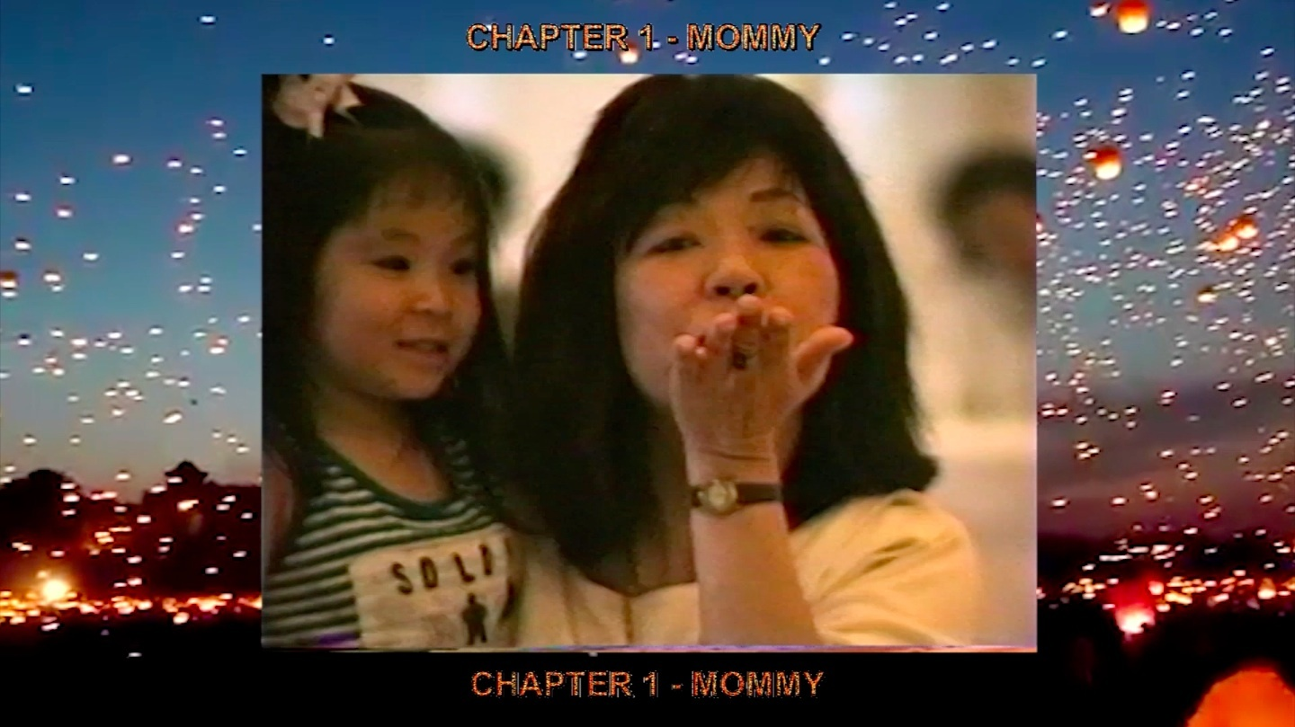 Maggie Lee's Mommy (DCP)