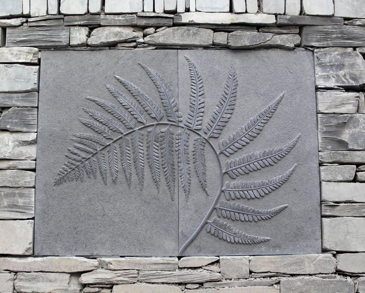 Ysbytty Alltwen. Panel Carving 1