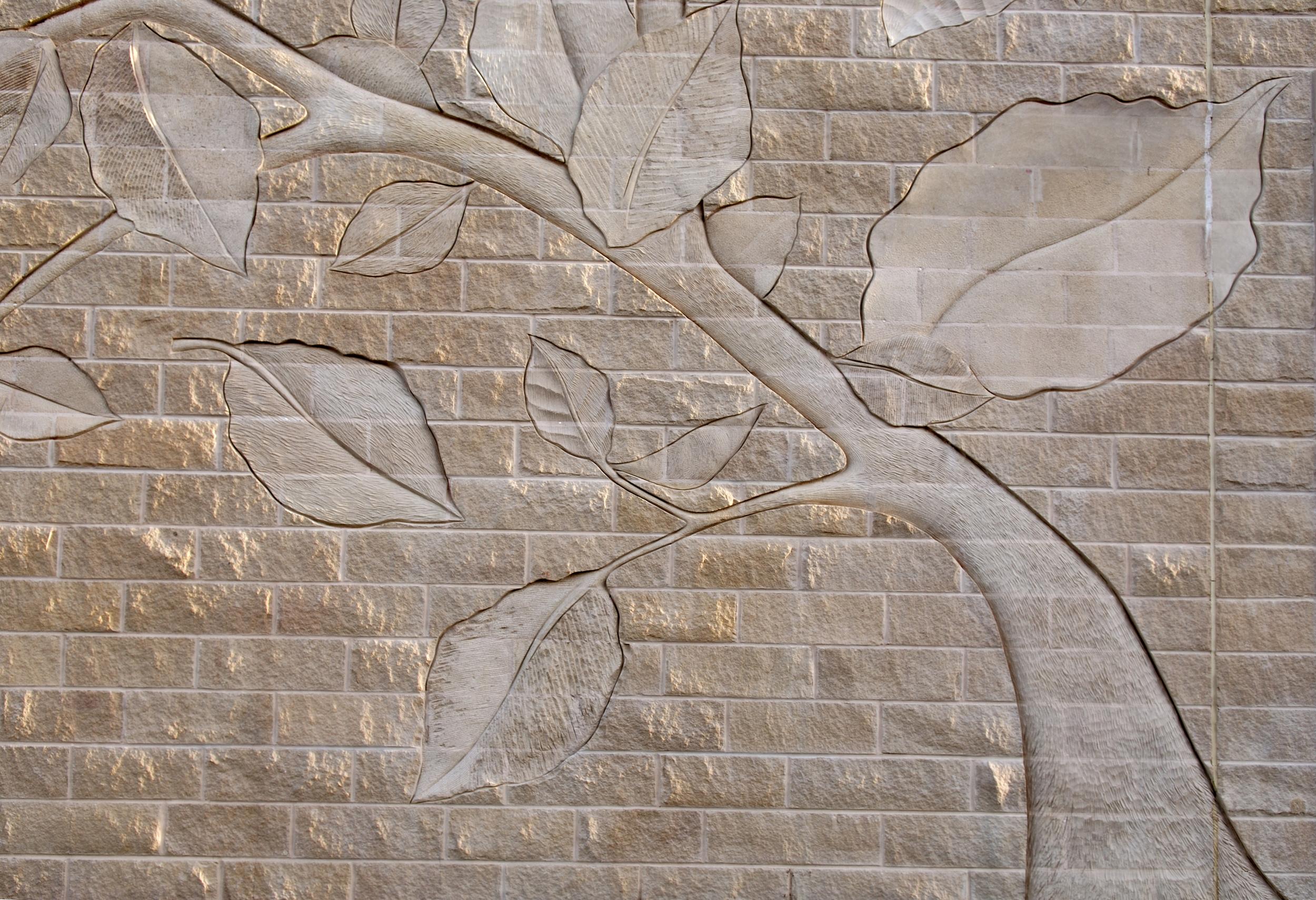 Batley Wall.