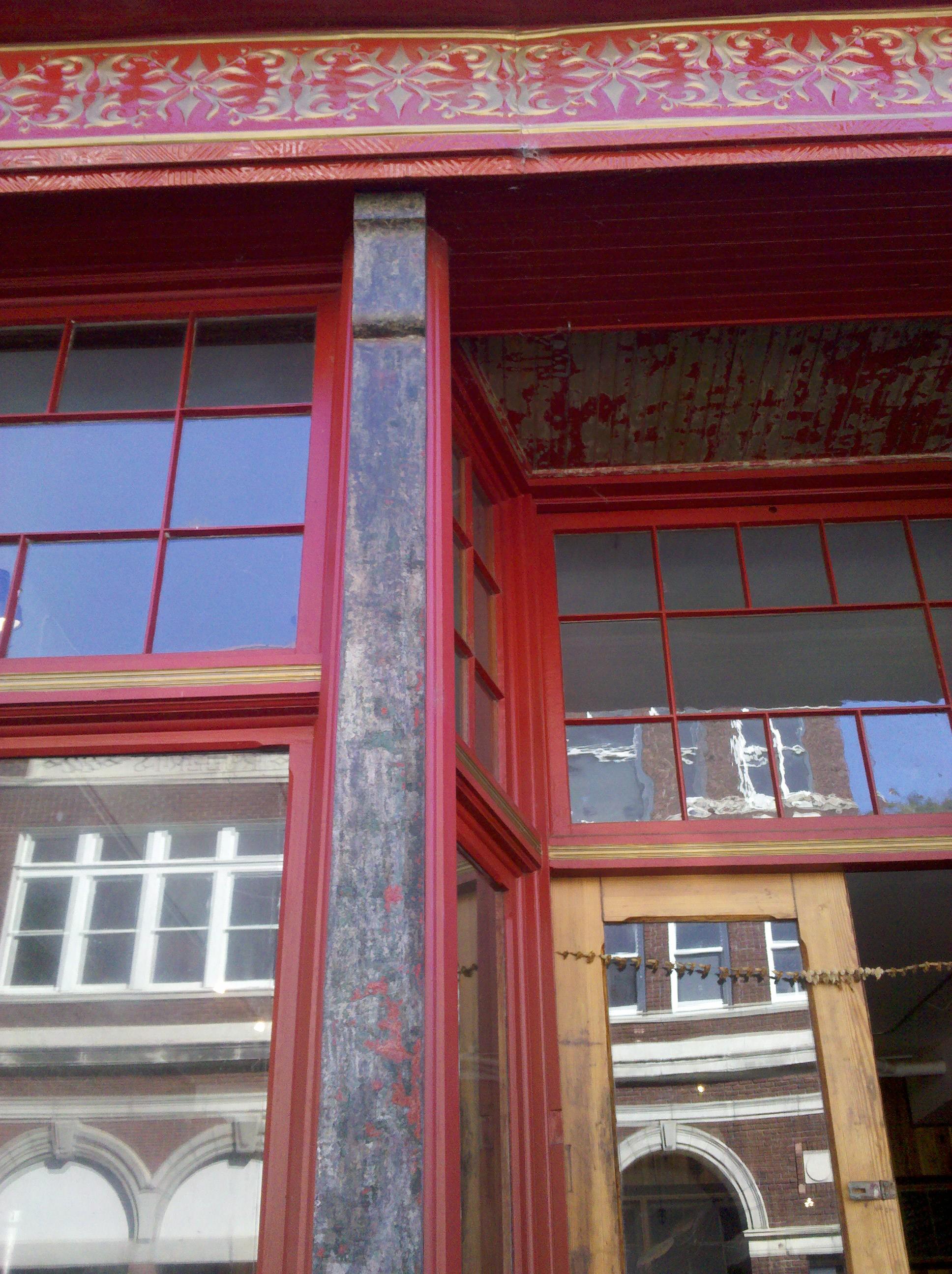 FLOW displays and facade (2).jpg