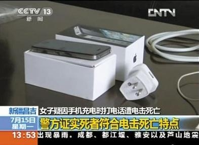 Photo: Screenshot via CCTV. Source:  South China Morning Post