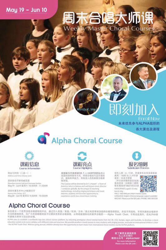alpha china.jpg