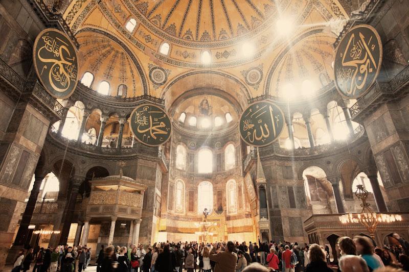 Troy_House_Istanbul_67.jpg