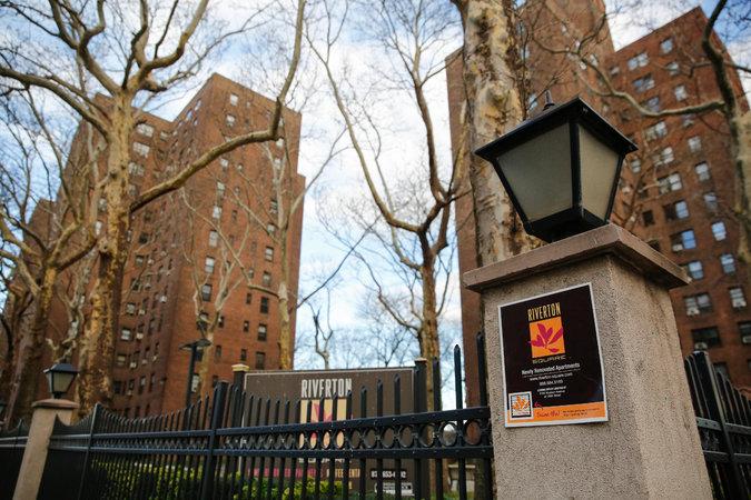 Riverton Houses, Harlem, Manhattan