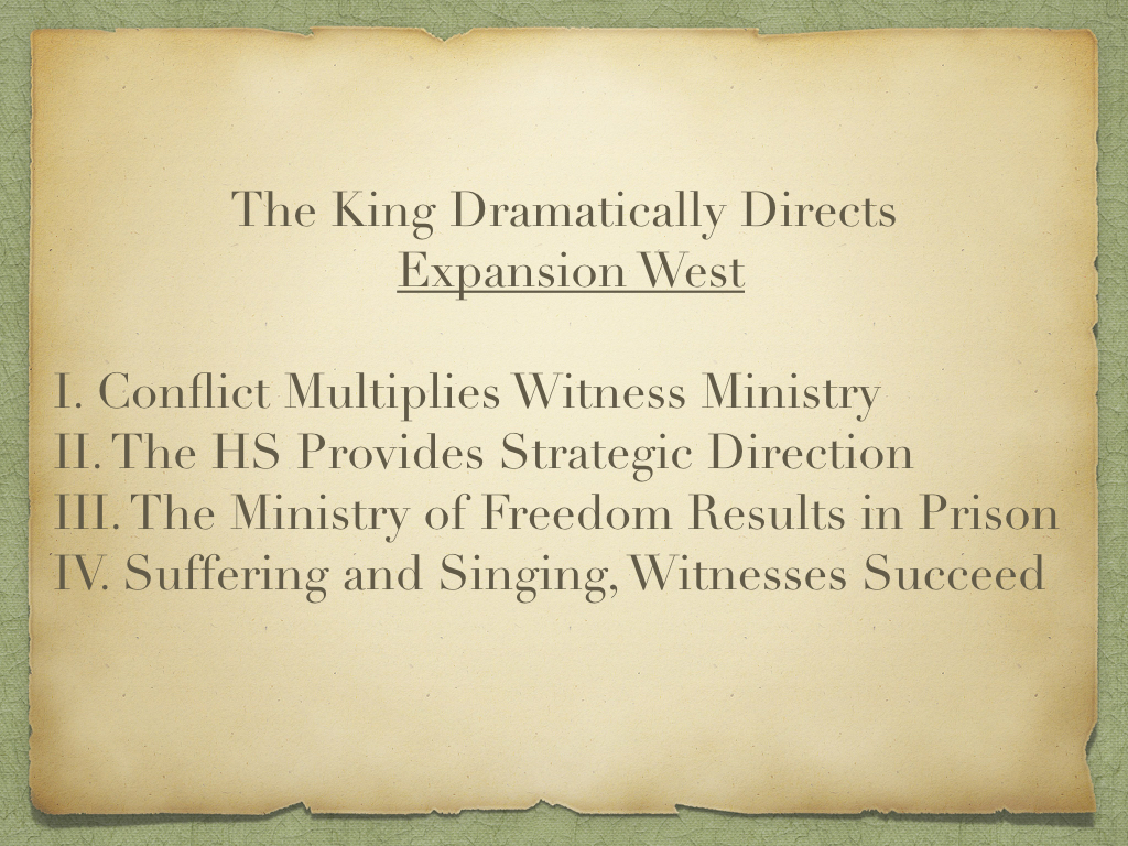 Acts 16.004.jpeg