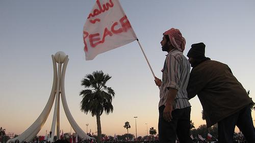 Protester in Bahrain - Photo by Al Jazeera
