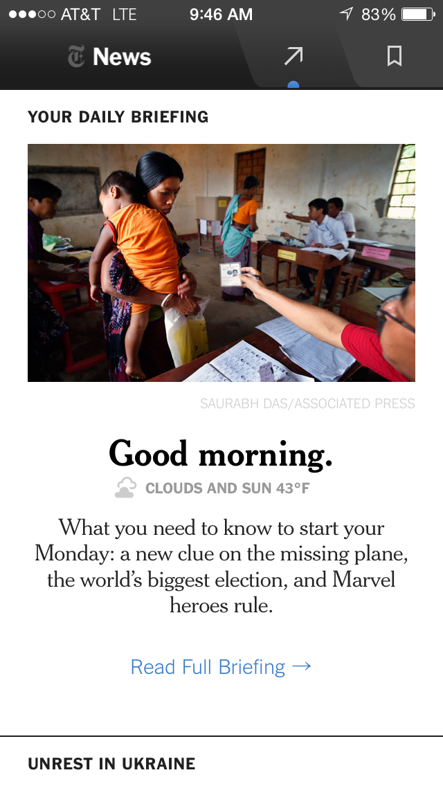 NYT-Now-App-Screenshot