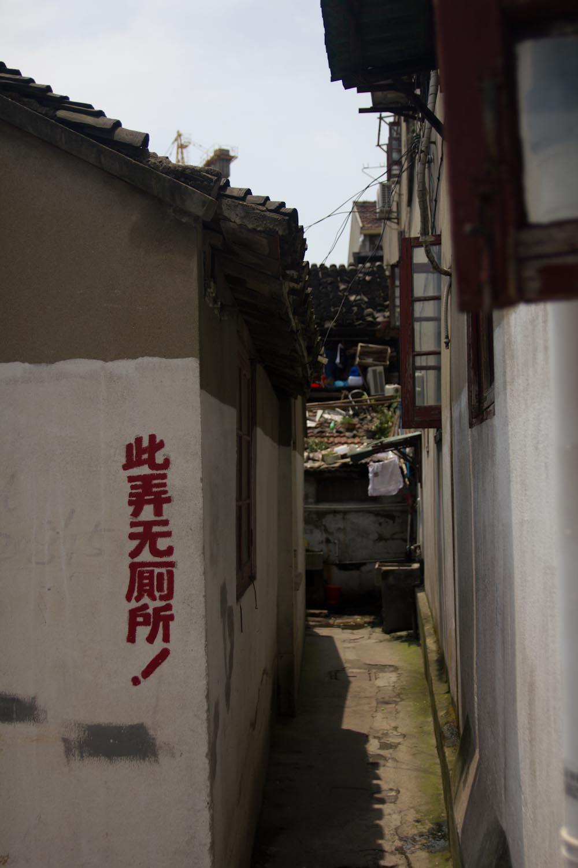 china_018_120629.jpg