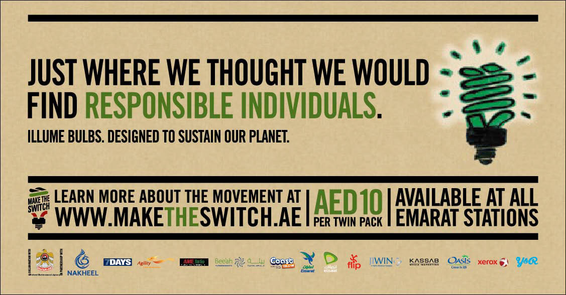 Recycle Bin Poster for the Illume Make the Switch Campaign.