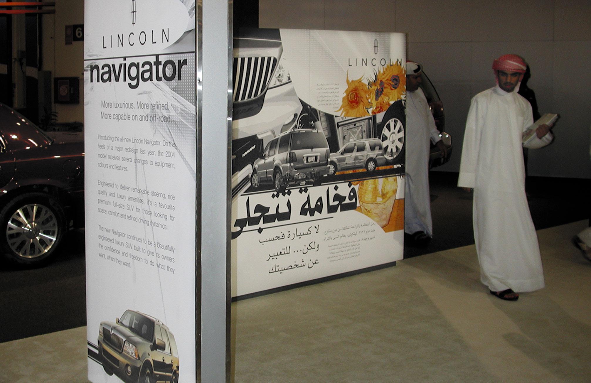 Ford-Motorshow-Stand-Design-04.jpg
