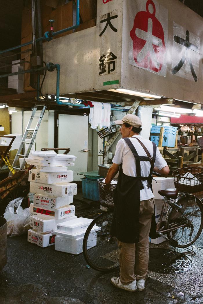 tokyo-japan-0500.jpg