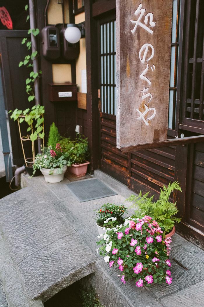 japan-road-trip-0562.jpg