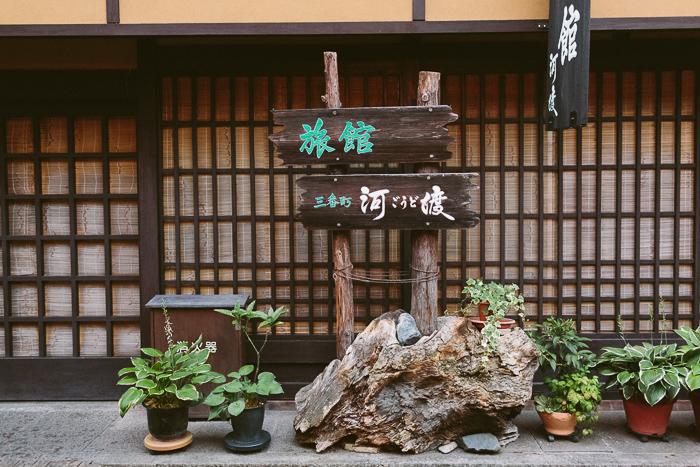 japan-road-trip-0561.jpg