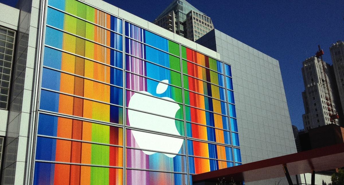 iPhone-5-Event-Exterior.jpeg