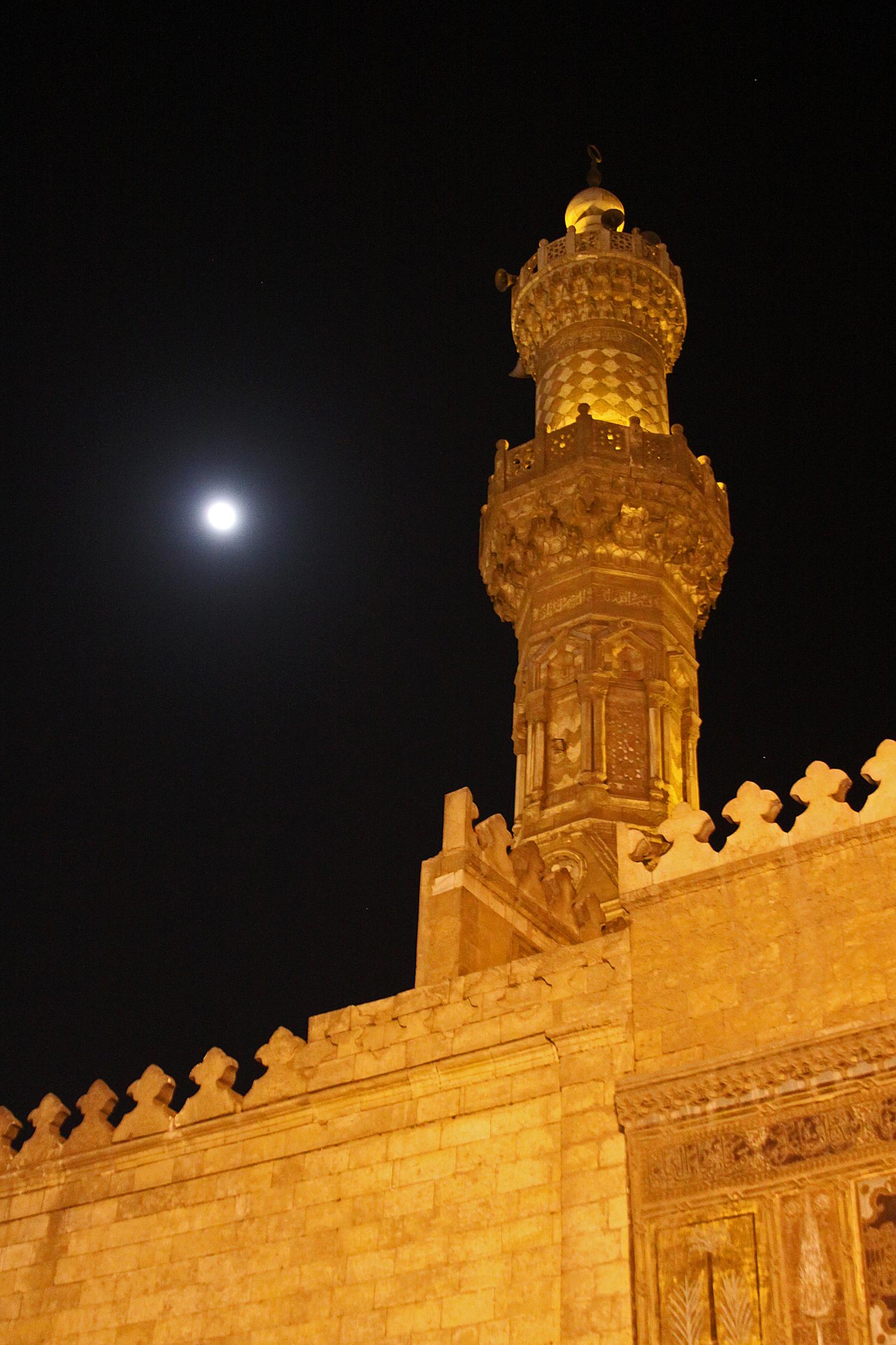 Website Cairo tower moon.jpg