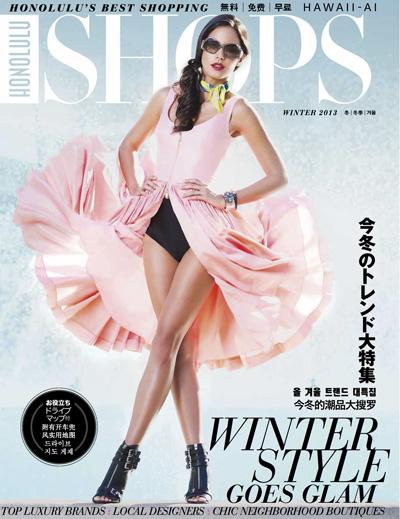 12-13 HS Cover_RESIZE.jpg
