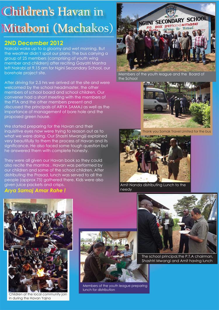 Kids Havan at Mitamboni 2-12-2012.jpg