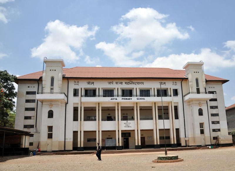 Arya Primary School