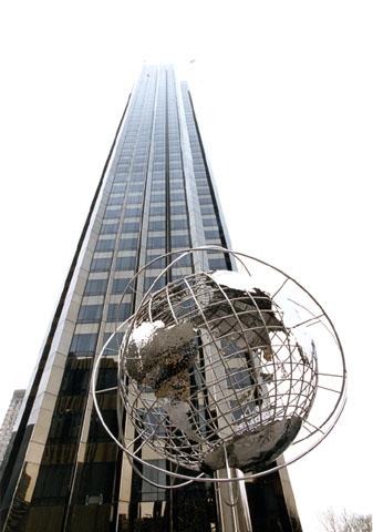 trump_tower_and_globe_l.jpg