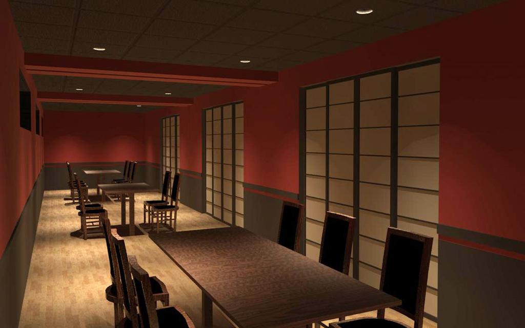 "Private Dining ""Tatami Room"""