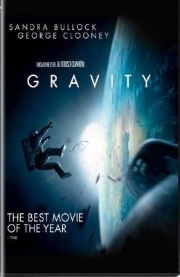gravity_dvd_fpo-full.jpg
