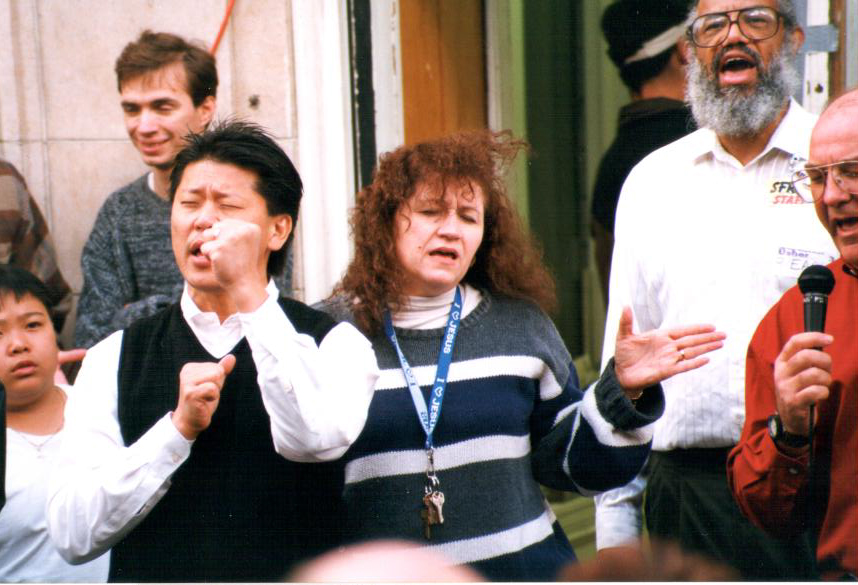 City Impact Outreach circa 1996