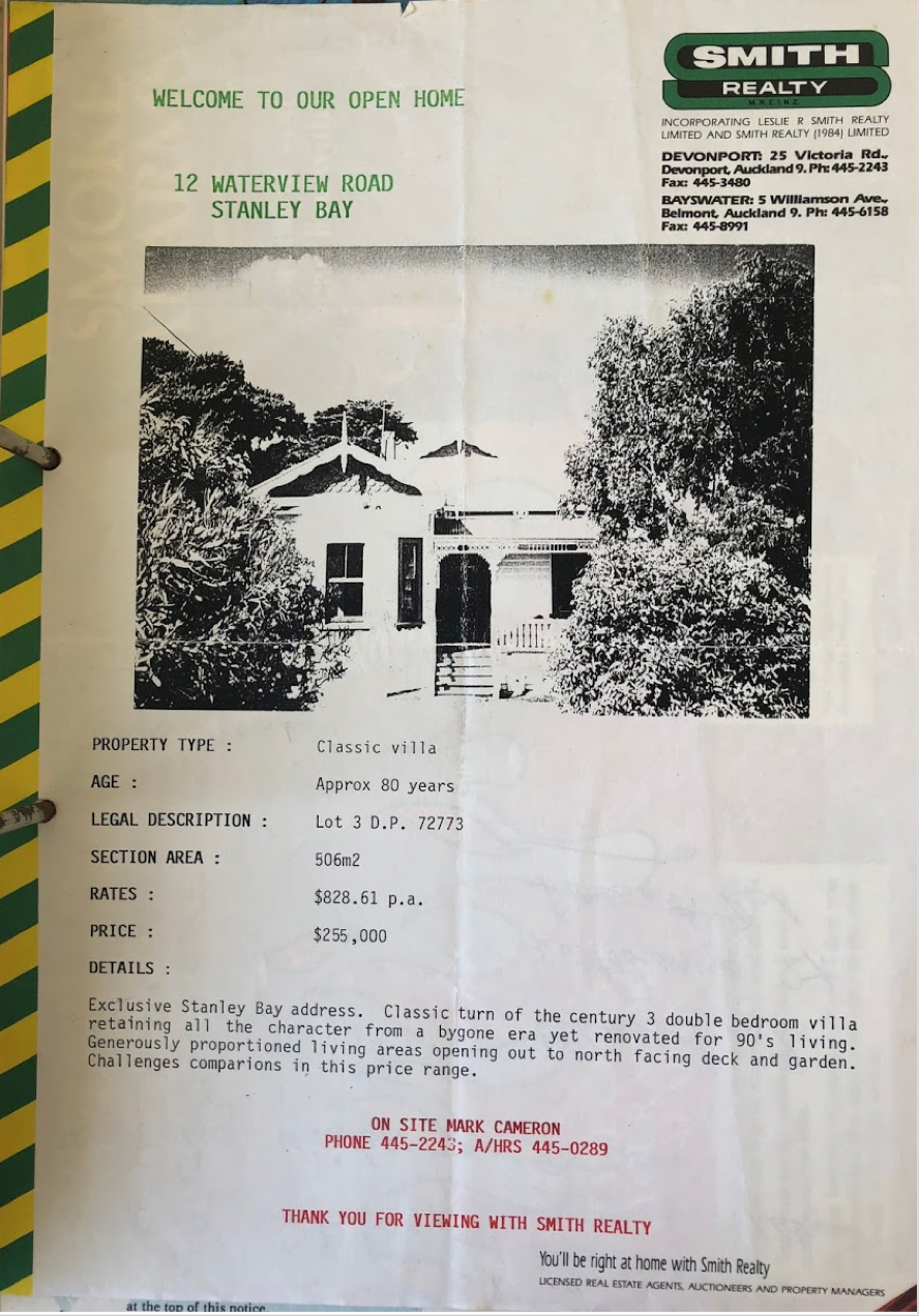 12 Waterview Rd 1993.png