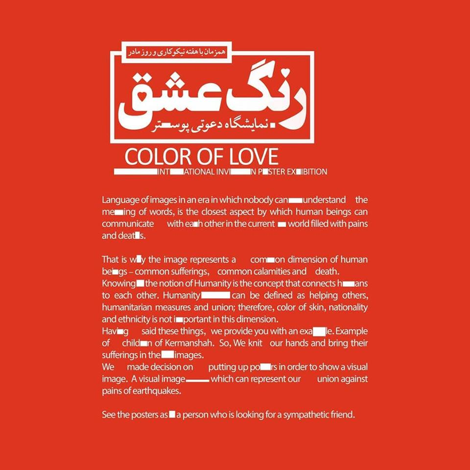 Color of Love Mission.jpg