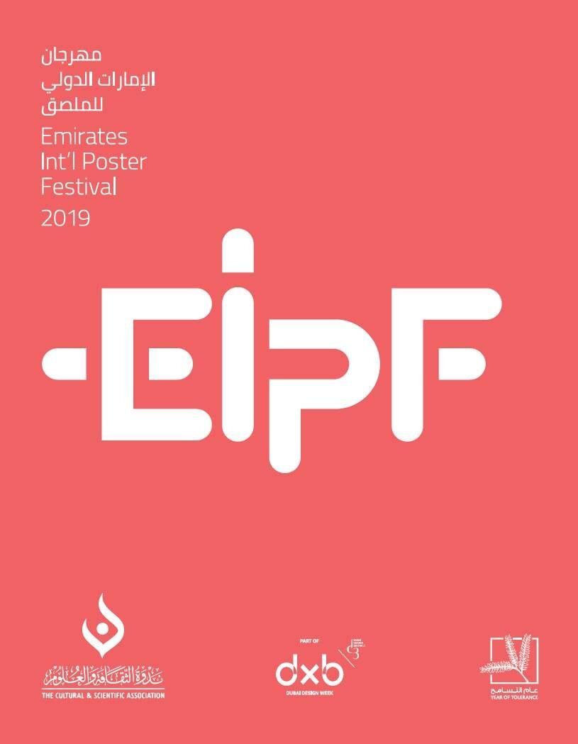 EIPF.jpg