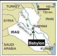 babylon iraq map.PNG