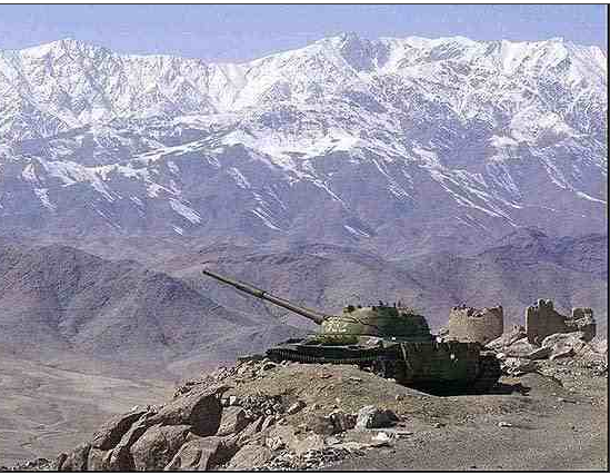 afghan mountains.PNG