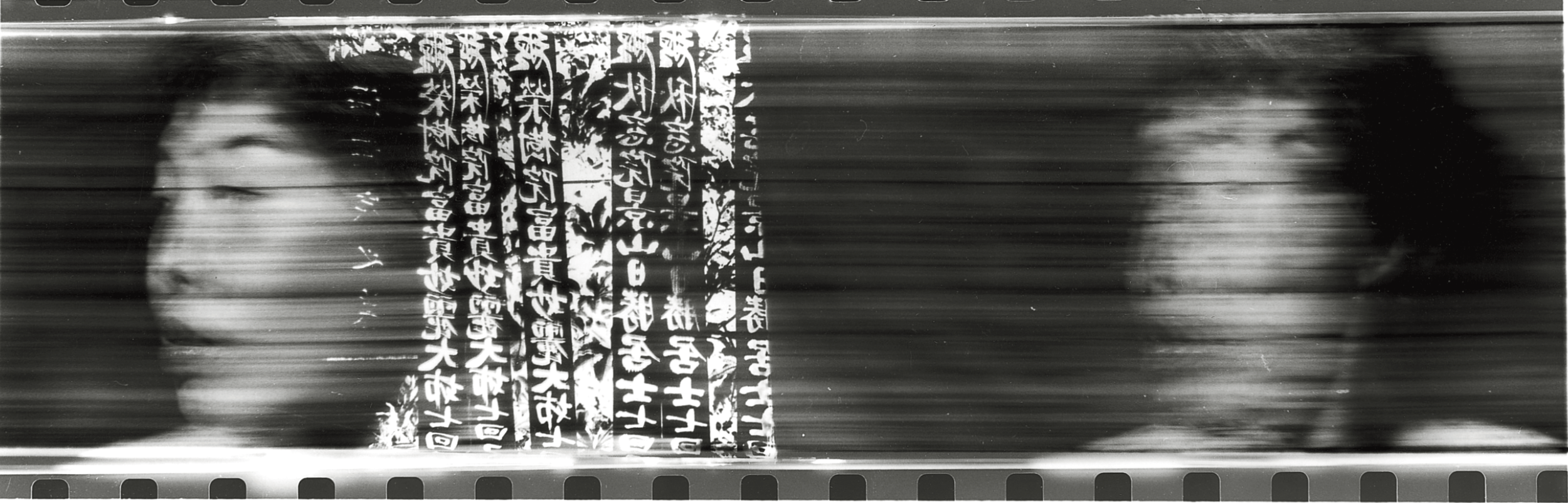 GIOLI_VA_TOKYO 1996-28.png
