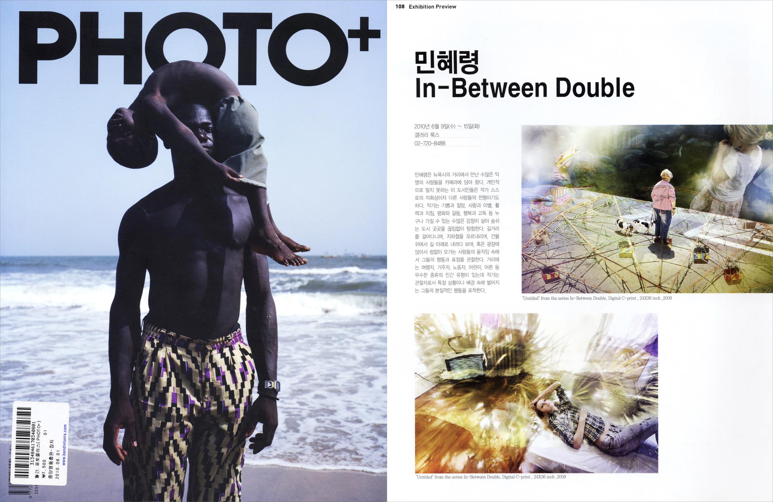 photoplus_Hye-Ryoung_Min