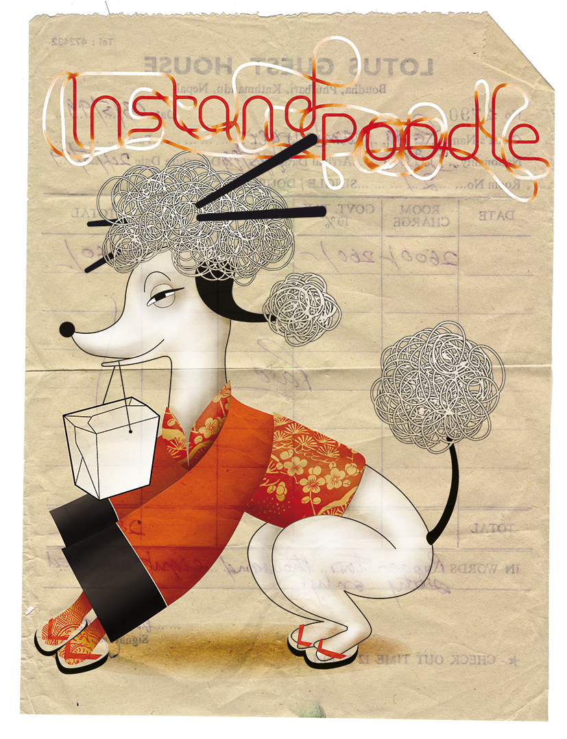 Intant poodle