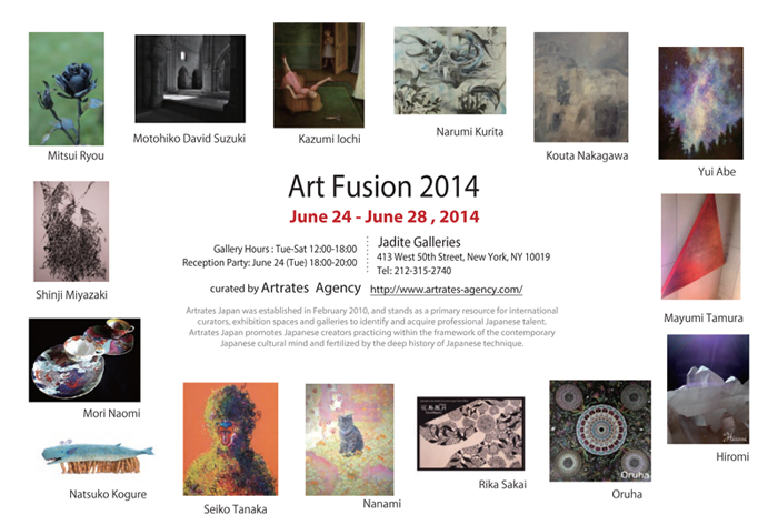 Art Fusion 2014    Emerging Artists from Japan