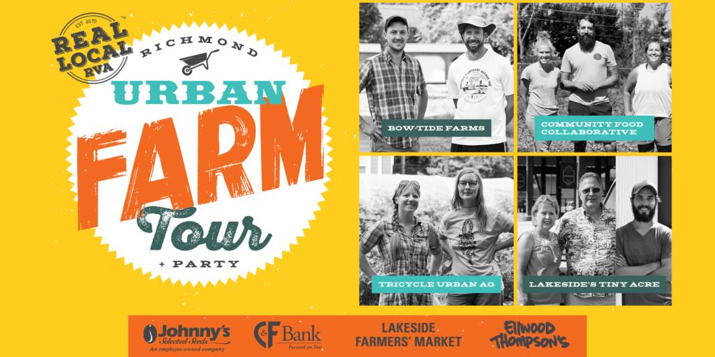 farm-tour-eventbrite_2160x1080_sponsor.jpg