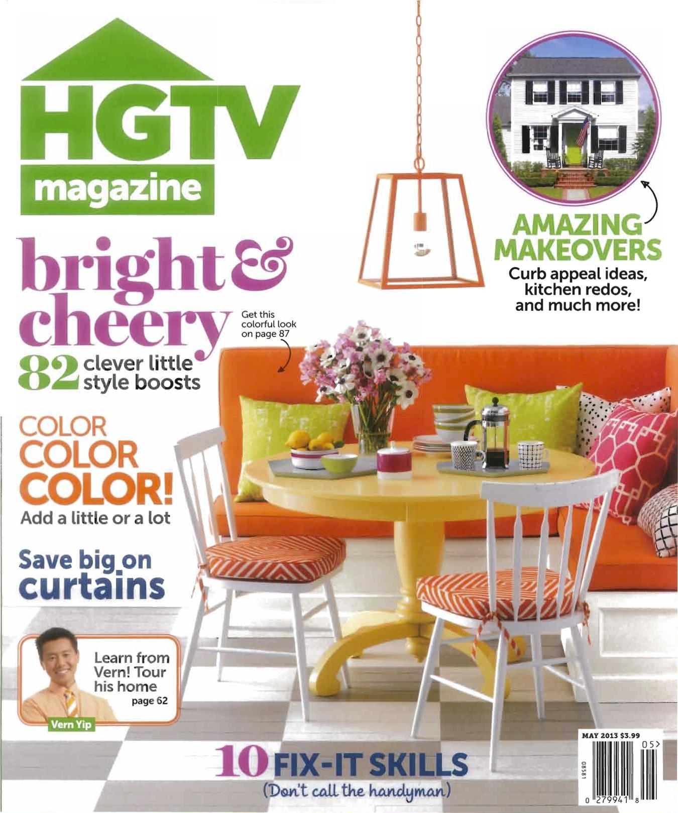 HGTVcover.jpg