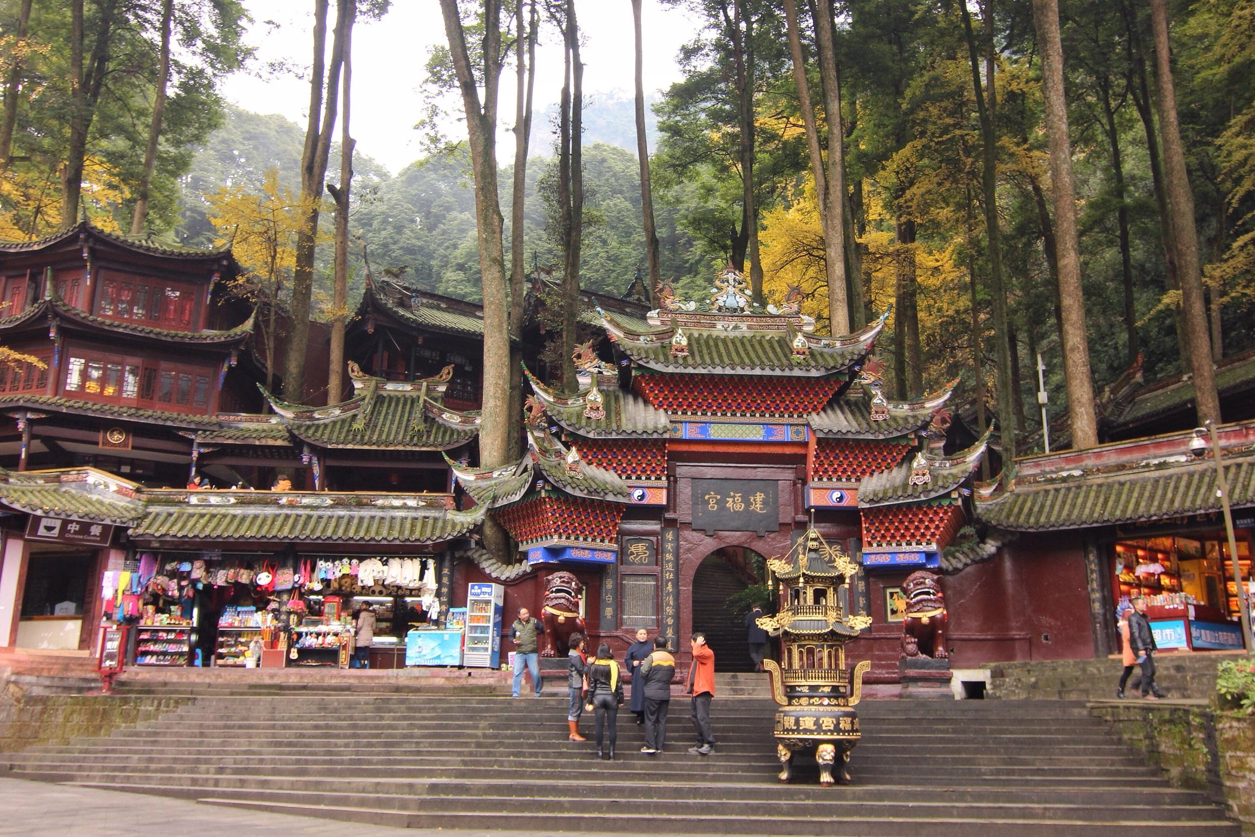 Near the main gate.
