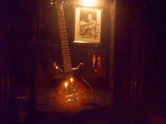 20. guitar_dec24.jpg