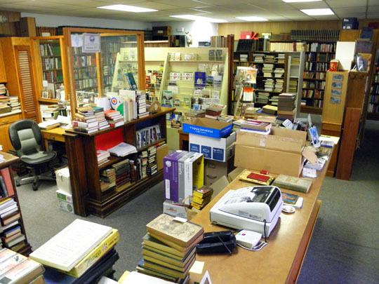 This shot represents just one quarter of the book store.