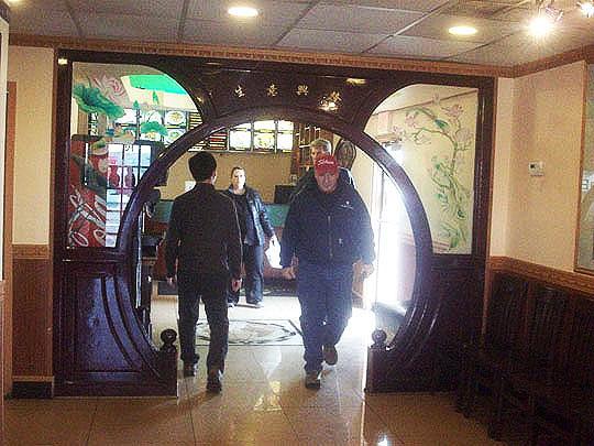 5. woodenportal_march8.jpg
