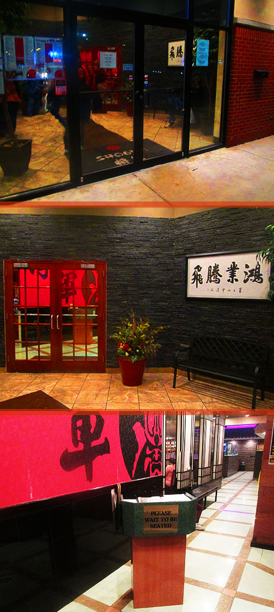 3. foyer_march5-18.jpg