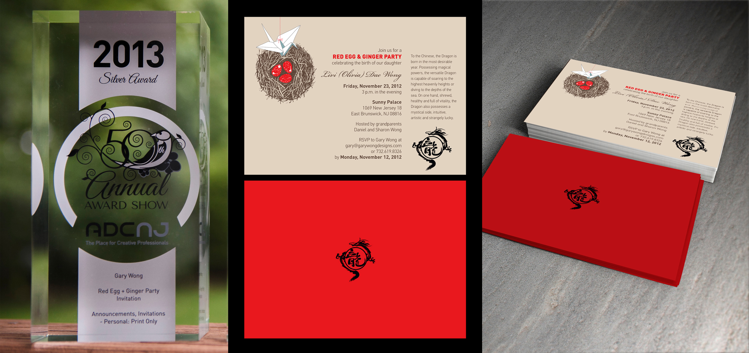 "Red Egg and Ginger Invitation takes a Silver in the category of ""Announcements, Invitations - Personal: Print Only"""