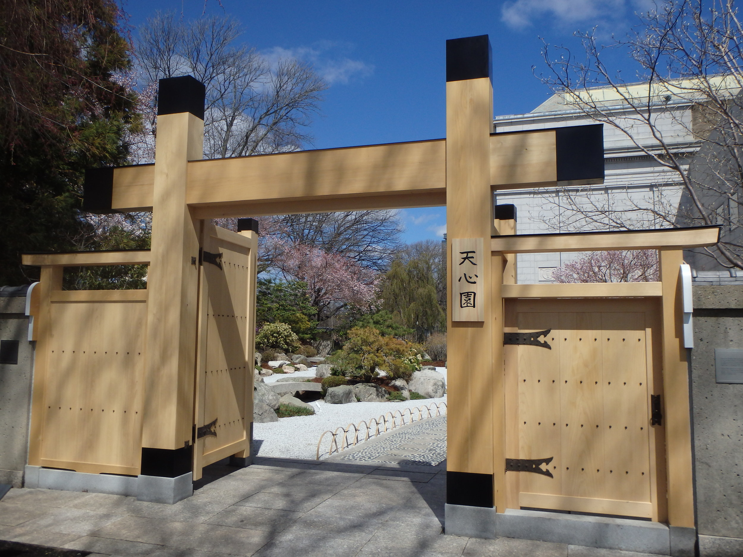 The gate on the day of the re-opening of the garden, April 24, 2015.