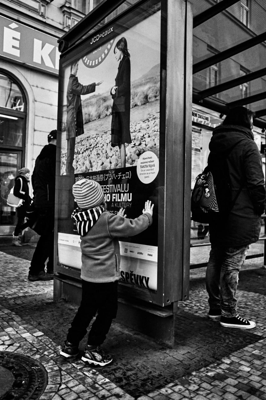 © Michal Fanta | Street Foto Prague - Untitled #7, 2015