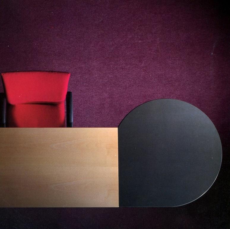 """""""Nett""""  Office Furniture /  Skrifstofuhúsgögn  1994"""
