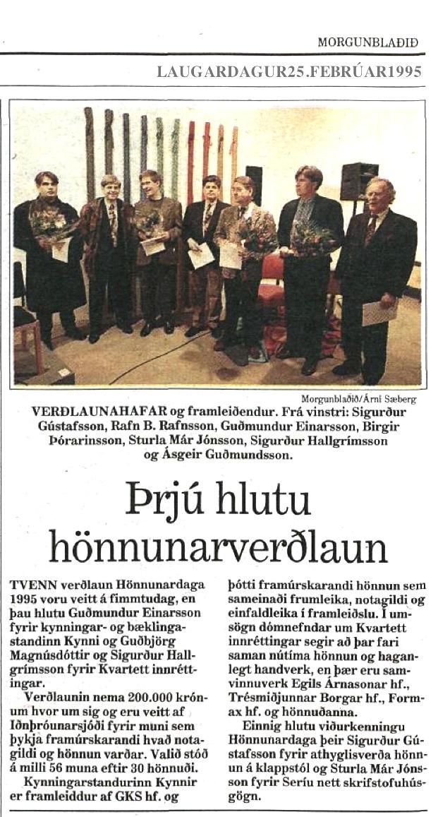 Design Award /  Hönnunarverðlaun 1995