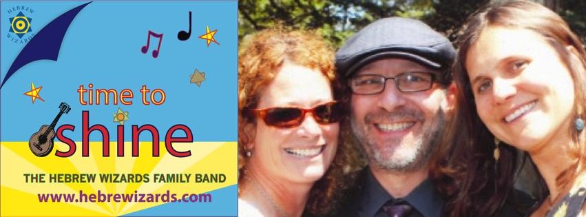 Hebrew Wizards Family Band – April 20, 2013 – Red Light Café, Atlanta, GA